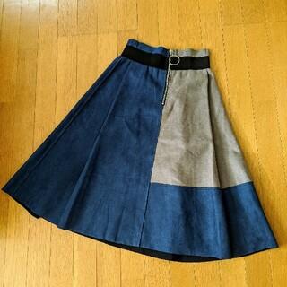 【Qoo10購入】オシャレなスカート L(ロングスカート)