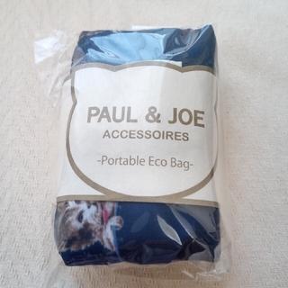 ポールアンドジョー(PAUL & JOE)のポール&ジョー エコバッグ ネイビー(その他)