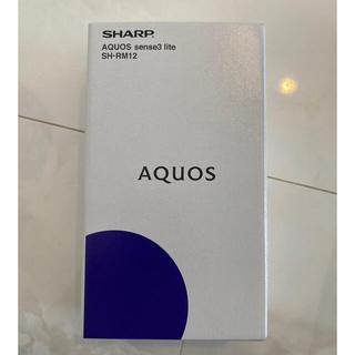 アクオス(AQUOS)のAQUOS sense3 lite シルバーホワイト 64 GB SIMフリー(スマートフォン本体)