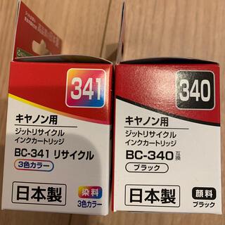 キヤノン(Canon)のキャノン用♡ ジットリサイクルインクカートリッジ(PC周辺機器)