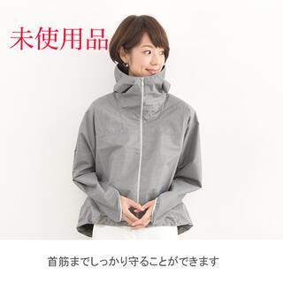 【限定価格】紫外線100%カット!サンバリア100・パーカー(フロストグレー)(その他)