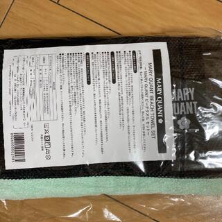 マリークワント(MARY QUANT)のマリークワント ビーチタオルセット(タオル/バス用品)