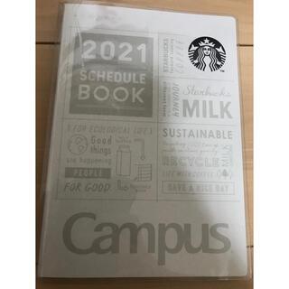 スターバックスコーヒー(Starbucks Coffee)のスターバックス 2021スケジュール帳 カバーつき(カレンダー/スケジュール)