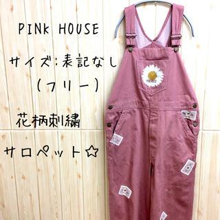 ピンクハウス(PINK HOUSE)の【PINK HOUSE】サロペット(F) オーバーオール マーガレット レトロ(サロペット/オーバーオール)