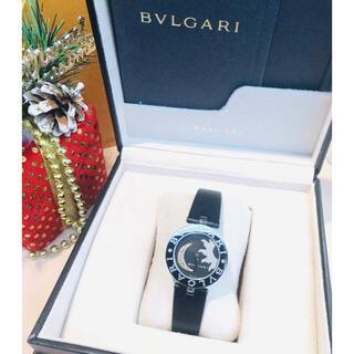ブルガリ(BVLGARI)の【新品展示品】ブルガリ ビーゼロワン 星&月  腕時計 レディース (腕時計)