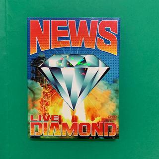 ニュース(NEWS)のNEWS LIVE DIAMOND(初回生産限定仕様) DVD(アイドル)