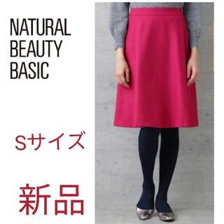 ナチュラルビューティーベーシック(NATURAL BEAUTY BASIC)の新品未使用 Natural beauty basic フレアスカート Sサイズ(ひざ丈スカート)