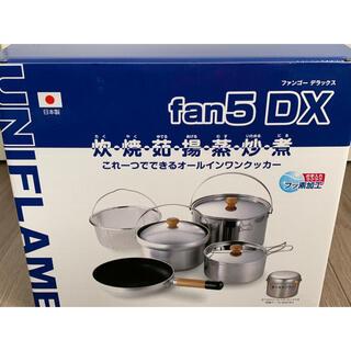 ユニフレーム(UNIFLAME)の【新品未使用】ユニフレーム UNIFLAME fan5DX 660232(調理器具)