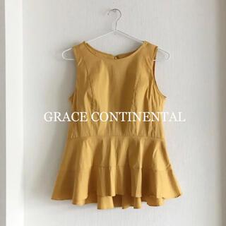 グレースコンチネンタル(GRACE CONTINENTAL)の未使用美品♡グレースコンチネンタル  ペプラムブラウス(シャツ/ブラウス(半袖/袖なし))
