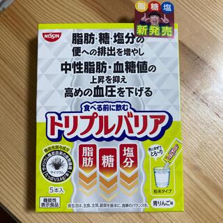 ニッシンショクヒン(日清食品)のトリプルバリア 2箱(その他)