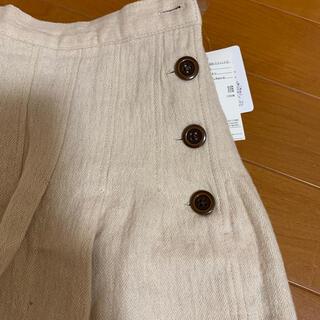 サマンサモスモス(SM2)の⭐️SM2  スカート(ひざ丈スカート)