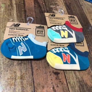 ニューバランス(New Balance)のニューバランスフィットソックス3セット 13〜19cm(靴下/タイツ)