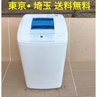 ハイアール(Haier)のハイアール 5.0Kg 全自動洗濯機 JW-K50K(洗濯機)