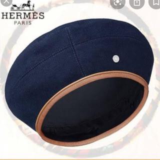 エルメス(Hermes)のエルメス  ベレー帽 サントノーレ ネイビー(ハンチング/ベレー帽)