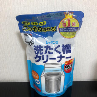 シャボンダマセッケン(シャボン玉石けん)の洗濯槽クリーナー (ドラム式使用不可) 6袋(洗剤/柔軟剤)