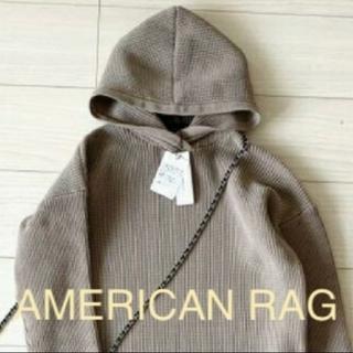 アメリカンラグシー(AMERICAN RAG CIE)の売り切り*AMERICAN RAG web限定片畦フード付ニットワンピ(ロングワンピース/マキシワンピース)