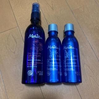 メルヴィータ(Melvita)の【2本セット】Melvita メルヴィータ 化粧水(化粧水/ローション)