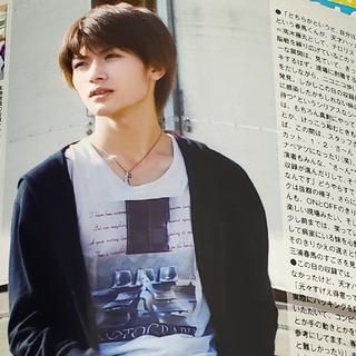 三浦春馬さんの記事。Myojo (ミョウジョウ) 2008年 12月号