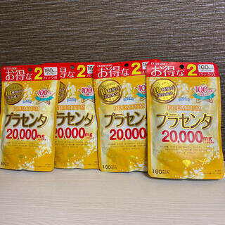 マルマン(Maruman)のマルマン★プラセンタ20000プレミアム 160粒40日分 4パック(その他)