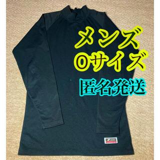 SSK - 【匿名発送】SSK 野球 ソフト 中古 長袖 アンダーシャツ O 黒 日本製