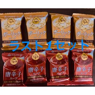 アサヒ - 《うまみ8袋セット》アマノフーズ ガーリックスープ & 唐辛子スープ