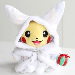 ポケモン(ポケモン)の新品タグ付 ピカチュウ   クリスマス ぬいぐるみ(ぬいぐるみ)
