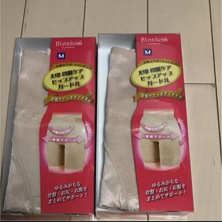 新品 ♥️Mサイズ♥️ 産後ケア ヒップアップガードル 2枚セット ベージュ(マタニティ下着)