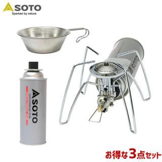 シンフジパートナー(新富士バーナー)のSOTO/ソト バーナー レギュレーターストーブ ST-310 3点セット(調理器具)