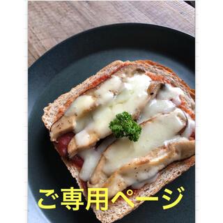 モコモモ様 ご専用ページ(野菜)