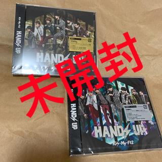 キスマイフットツー(Kis-My-Ft2)のHANDS UP(初回盤AとB)(ポップス/ロック(邦楽))