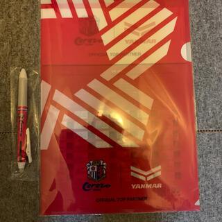 セレッソ大阪モデル ボールペン  A4クリアファイル 非売品(サッカー)