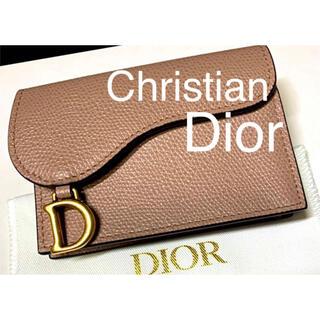 クリスチャンディオール(Christian Dior)の【人気商品】Dior ディオール SADDLE サドル カードケース 名刺入れ(名刺入れ/定期入れ)