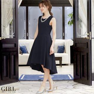 ガール(GIRL)のドレス ワンピース girl パーティ 結婚式 披露宴(ロングドレス)