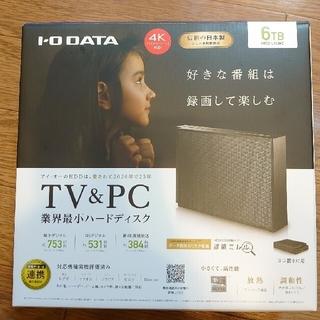 アイオーデータ(IODATA)のアイ・オー・データ HDCZ-UTL6KC 外付けハードディスク(その他)