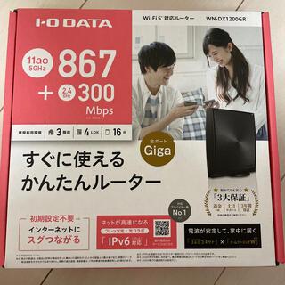 アイオーデータ(IODATA)のWi-Fi ルーター io data(その他)