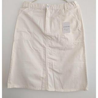 コルテラルゴ(CorteLargo)のコルテラルゴ 新品未使用 タグ付きスカート(ひざ丈スカート)