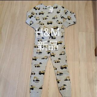 エイチアンドエム(H&M)のH&Mセットアップ パジャマ 130cm(パジャマ)