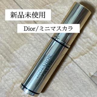 クリスチャンディオール(Christian Dior)の【新品】Dior/ミニマスカラ(マスカラ)
