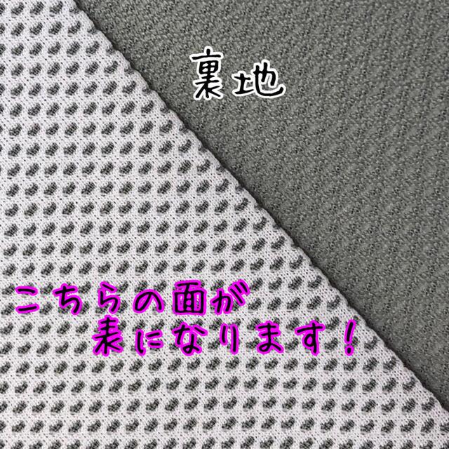 くまのプーさん(クマノプーサン)のくまのプーさん フラワー インナーマスク  ハンドメイドのハンドメイド その他(その他)の商品写真