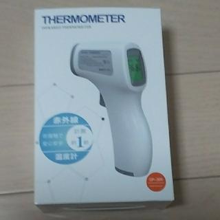 アイオーデータ(IODATA)の非接触 赤外線  温度計  電池付き。(日用品/生活雑貨)