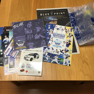 ヨコハマディーエヌエーベイスターズ(横浜DeNAベイスターズ)のベイスターズ ファンフェスティバル2020 パンフ一式(野球)