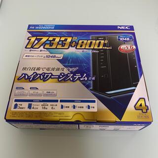 エヌイーシー(NEC)のWi-Fiホームルータ Aterm WG2600HS PA-WG2600HS(その他)