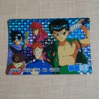 バンプレスト(BANPRESTO)の幽☆遊☆白書 バンプレカード 13(カード)