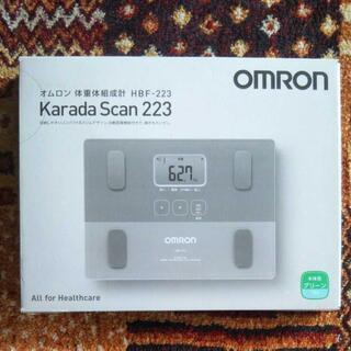 オムロン(OMRON)のオムロン 体重体組成計HBF-223グリーン(体重計)
