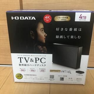 アイオーデータ(IODATA)のI-O DATA アイ・オー・データ HDCZ-UTL4KC 外付HDD 4TB(PC周辺機器)