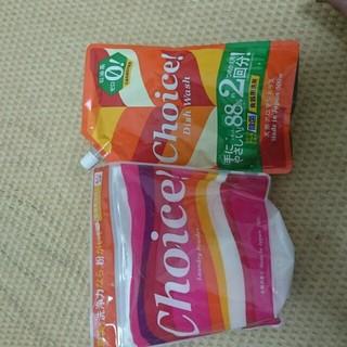 チョイス(CHOICE)のmao様専用choice洗濯洗剤セット(その他)