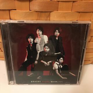 アラシ(嵐)の嵐 CD(その他)