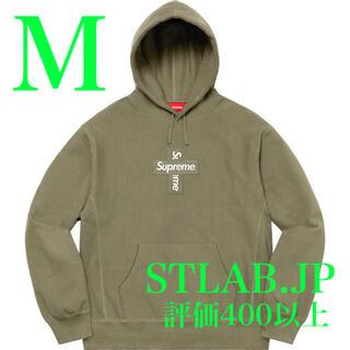 シュプリーム(Supreme)のオリーブ M 20AW Supreme Cross Box Logo パーカー(パーカー)