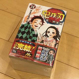 新品未開封 鬼滅の刃 23巻 フィギュア4体付き同梱版 qposket(少年漫画)