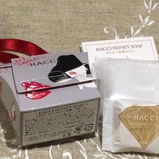 ハッチ(HACCI)の【HACCI】はちみつ石鹸★泡だてネット★ハッチ(ボディソープ/石鹸)